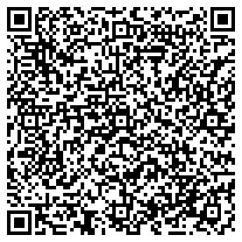 QR-код с контактной информацией организации СМЭП ГАИ УЧАСТОК ЛИДСКИЙ