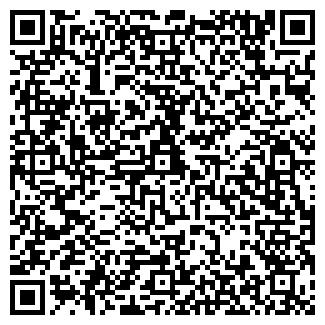 QR-код с контактной информацией организации ВОЗРОЖДЕНИЕ КХ