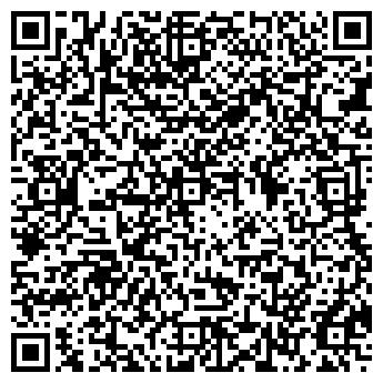 QR-код с контактной информацией организации ФАБРИКА ОБУВНАЯ ЛИДСКАЯ ОАО