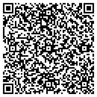 QR-код с контактной информацией организации ПОКОСНОЕ, ЗАО