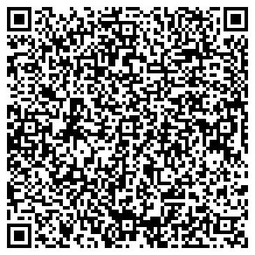 """QR-код с контактной информацией организации Сервисный Центр  """"КАТЕК"""""""