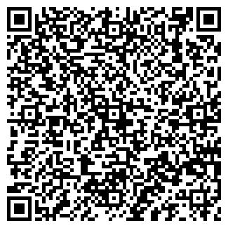 QR-код с контактной информацией организации АГРОДОМ ООО