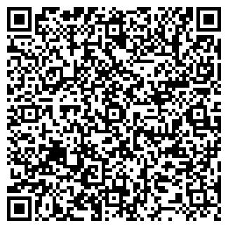 QR-код с контактной информацией организации СБ РФ № 6917