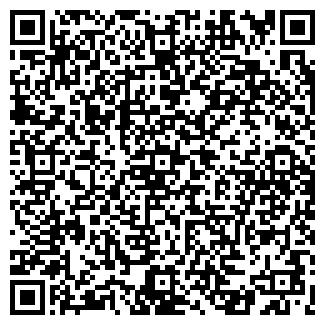 QR-код с контактной информацией организации КЕДР-1