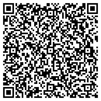 QR-код с контактной информацией организации СОЛДАН