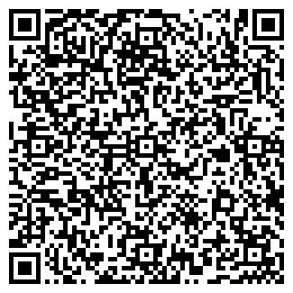 QR-код с контактной информацией организации ИНСКИЙ ЛЕСХОЗ, ГП