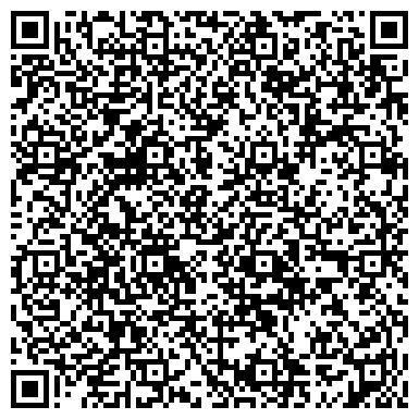 QR-код с контактной информацией организации ЗАО НОВЫЙ ВЕК, ПРОИЗВОДСТВЕННАЯ КОММЕРЧЕСКАЯ КОМПАНИЯ
