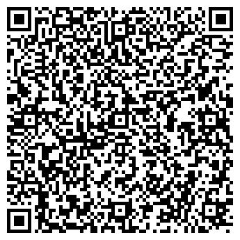 QR-код с контактной информацией организации АДМИНИСТРАЦИЯ Г. ШЕЛЕХОВА