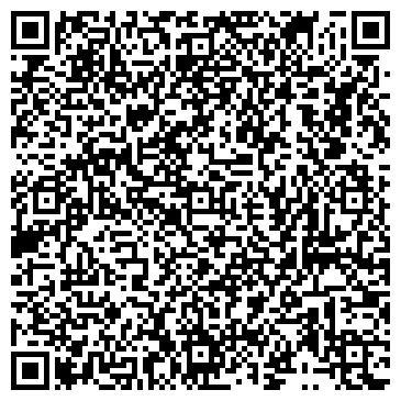 QR-код с контактной информацией организации ОАО ШЕЛЕХОВСКИЙ РЕМОНТНО-МЕХАНИЧЕСКИЙ ЗАВОД