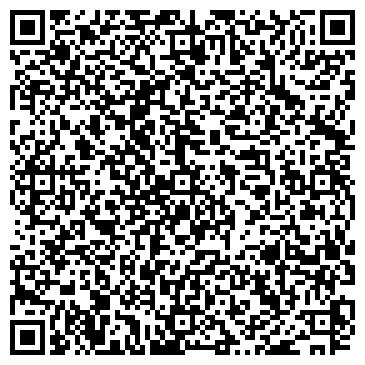 QR-код с контактной информацией организации РЕМОНТ ЗДАНИЙ И СООРУЖЕНИЙ, ООО