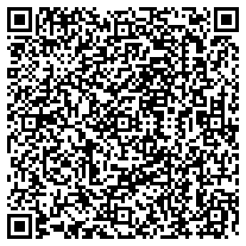 QR-код с контактной информацией организации ШЕЛЕХОВСКИЙ ЛЕСХОЗ