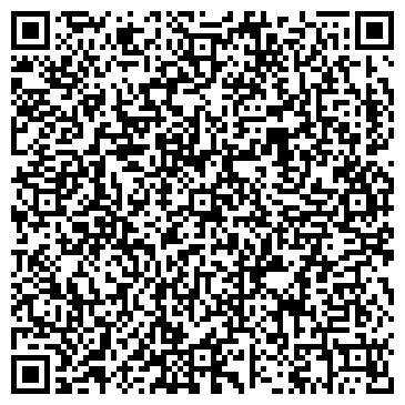 QR-код с контактной информацией организации СУДЕБНЫЙ УЧАСТОК №27 ШИЛКИНСКОГО РАЙОНА
