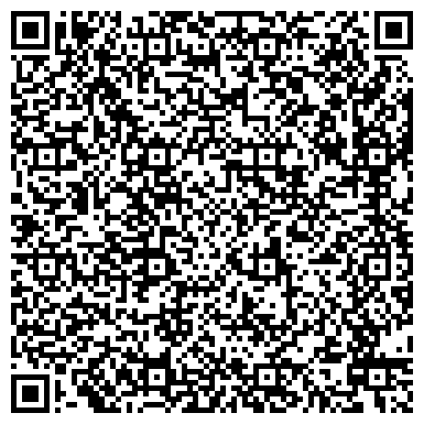 QR-код с контактной информацией организации ДИСТАНЦИЯ ГРАЖДАНСКИХ СООРУЖЕНИЙ ШИЛКИНСКАЯ
