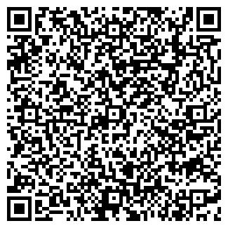 QR-код с контактной информацией организации ВЕРАС-АВТО ОДО