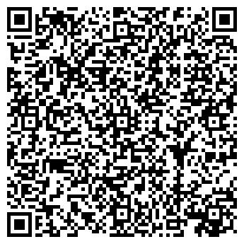 QR-код с контактной информацией организации № 4181 СБ РФ ШИЛКИНСКОЕ