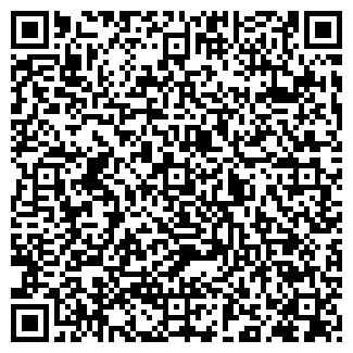 QR-код с контактной информацией организации ЮБИЛЕЙНОЕ КОЛХОЗ