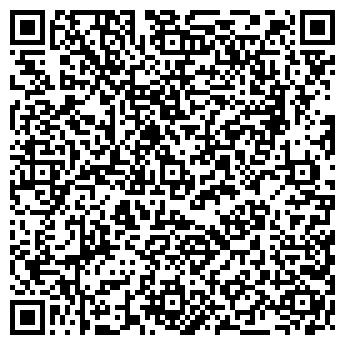 QR-код с контактной информацией организации ГАЛКИНО СЕЛЬСКОХОЗЯЙСТВЕННАЯ АРТЕЛЬ