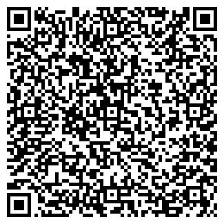 QR-код с контактной информацией организации ВИДИ-ТЭК ОДО