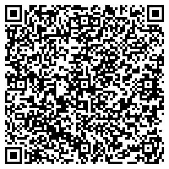QR-код с контактной информацией организации ХОЛБОНСКОЕ СОВМЕСТНОЕ ХОЗЯЙСТВО
