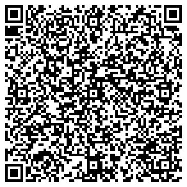 QR-код с контактной информацией организации ВЕРХНЕЕНИСЕЙСКИЙ ЛЕСПРОМХОЗ
