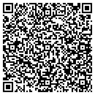 QR-код с контактной информацией организации ВИТ ОДО
