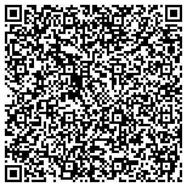 QR-код с контактной информацией организации ШУШЕНСКОЕ МНОГООТРАСЛЕВОЕ ПО ЖИЛИЩНО-КОММУНАЛЬНОГО ХОЗЯЙСТВА