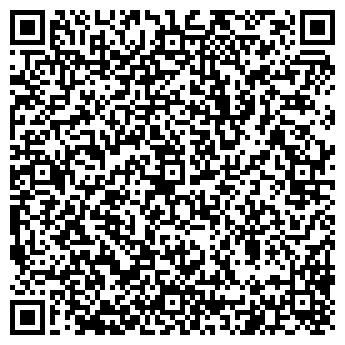 QR-код с контактной информацией организации ЛЕБЯЖЬЕ ОБЪЕДИНЕНИЕ КРЕСТЬЯНСКИХ ХОЗЯЙСТВ