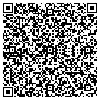 QR-код с контактной информацией организации ГОСТИНИЦА ЛИДА УП