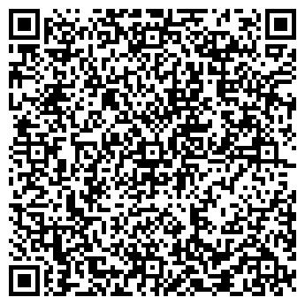 QR-код с контактной информацией организации ПРОГРЕСС ОБЪЕДИНЕНИЕ КРЕСТЬЯНСКИХ ХОЗЯЙСТВ