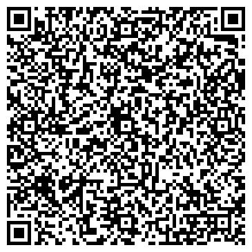 QR-код с контактной информацией организации ТОМЬ ОБЪЕДИНЕНИЕ КРЕСТЬЯНСКИХ ХОЗЯЙСТВ