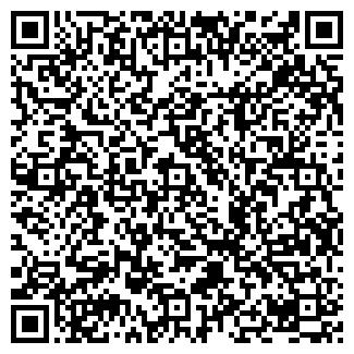 QR-код с контактной информацией организации ЮРГИНСКИЙ ГОСПЛЕМЗАВОД