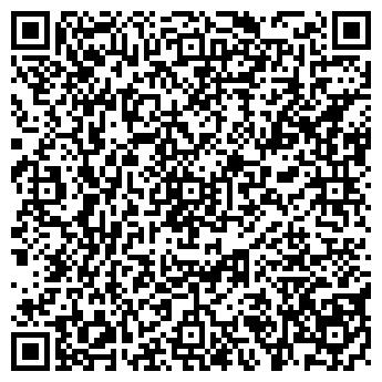 QR-код с контактной информацией организации ЖКХ ГОРОДСКОЕ ЛИДСКОЕ УП