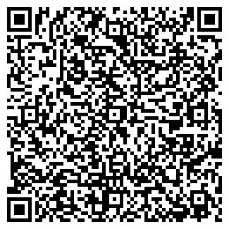 QR-код с контактной информацией организации ООО ИНТЕРТРЕЙД