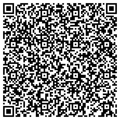 QR-код с контактной информацией организации ЮРГИНСКАЯ МЕЖХОЗЯЙСТВЕННАЯ СТРОИТЕЛЬНАЯ ОРГАНИЗАЦИЯ № 1