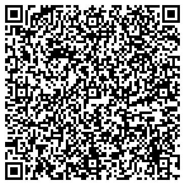 QR-код с контактной информацией организации ЛИТВИНОВСКИЙ ПРОИЗВОДСТВЕННЫЙ СЕЛЬХОЗКООПЕРАТИВ