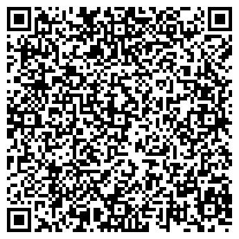 QR-код с контактной информацией организации ЯШКИНСКИЙ МАСЛОЗАВОД, ОАО