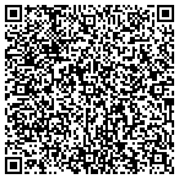 QR-код с контактной информацией организации ЧКАЛОВСКОГО РАЙОНА Г. ЕКАТЕРИНБУРГА