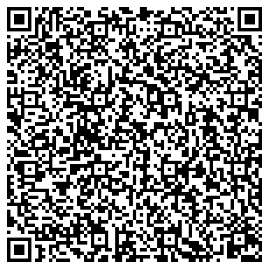 QR-код с контактной информацией организации № 4 ПЧ 16 УГП МЧС РОССИИ СВЕРДЛОВСКОЙ ОБЛАСТИ