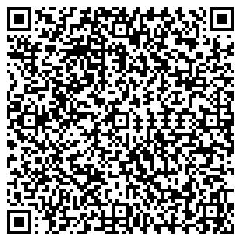 QR-код с контактной информацией организации № 56 ОТРЯД ГПС