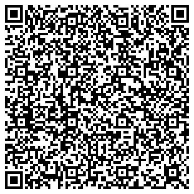 QR-код с контактной информацией организации № 105 ПОЖАРНАЯ ЧАСТЬ 33 ОТРЯДА УГПС МЧС РОССИИ