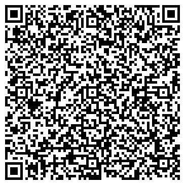 QR-код с контактной информацией организации КАЛАН ИЗДАТЕЛЬСТВО, ООО
