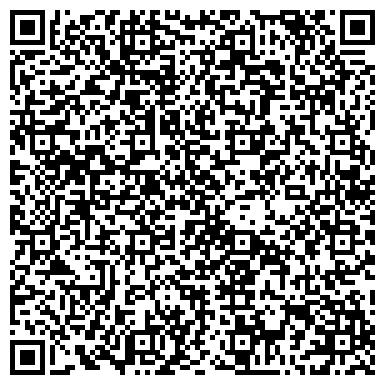QR-код с контактной информацией организации ПОЖАРНАЯ ЧАСТЬ № 5 ОРДЖОНИКИДЗЕВСКОГО РАЙОНА, ГП