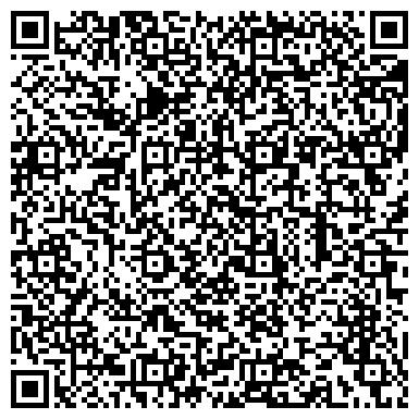 QR-код с контактной информацией организации ПОЖАРНАЯ ЧАСТЬ № 201 КИРОВСКОГО РАЙОНА МП