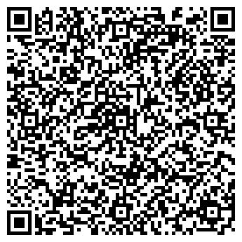 QR-код с контактной информацией организации МЯСОКОМБИНАТ ЛИДСКИЙ ОУП