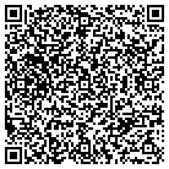 QR-код с контактной информацией организации УРАЛВЭК, ООО