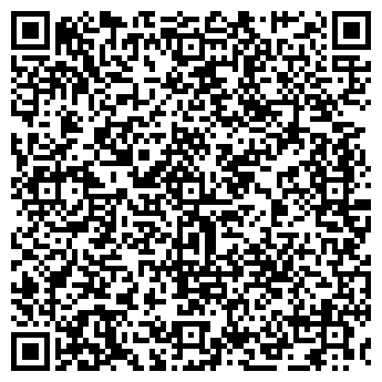 QR-код с контактной информацией организации УРАЛСЕРВИС, ООО