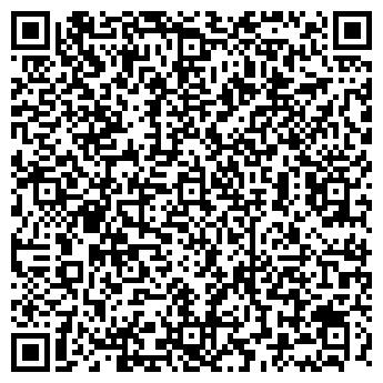 QR-код с контактной информацией организации ТВОЙ МАСТЕР