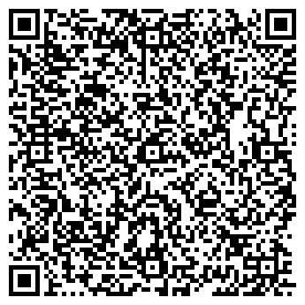 QR-код с контактной информацией организации ТРУБА-ДЕЛО