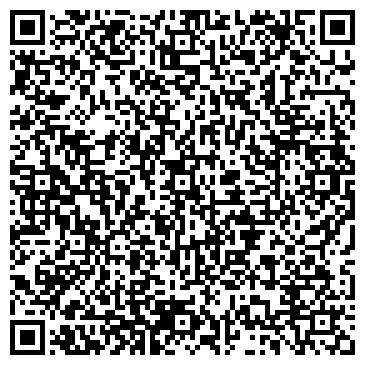 QR-код с контактной информацией организации ОАО УРАЛЬСКИЙ ВОДОКАНАЛПРОЕКТ