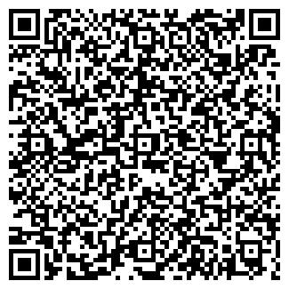 QR-код с контактной информацией организации КОМЭНЕРГО
